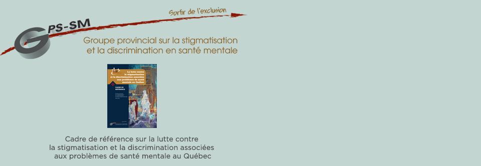 Journée nationale de lutte contre la stigmatisation