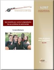 Cahier de lectures liées à la formation sur la stigmatisation